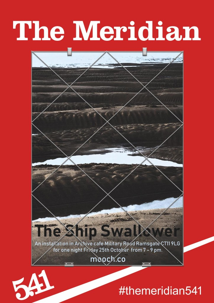 Ship swallower poster in frame A5 copy